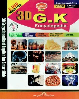 Genius 3D Kids General Knowledge Encyclopedia