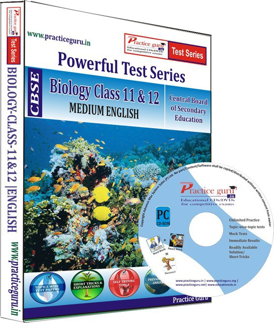 Practice Guru Biology Class 11 & 12 Test Series(CD)