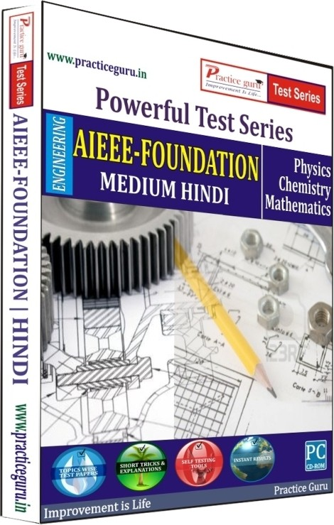 Practice Guru Powerful Test Series AIEEE - Foundation Medium Hindi
