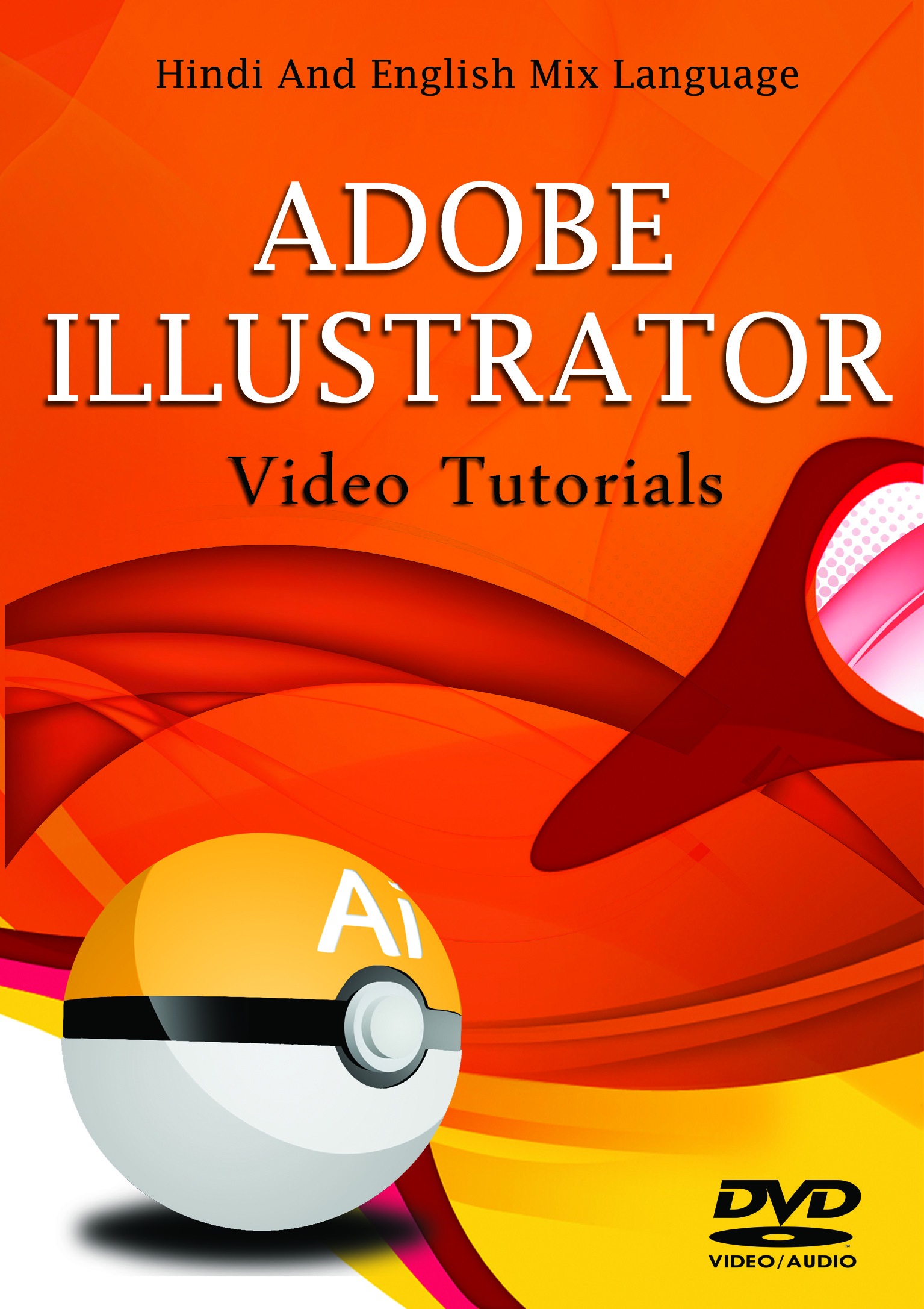Lsoit Adobe Illustrator CS6 Tutorials DVD(DVD)