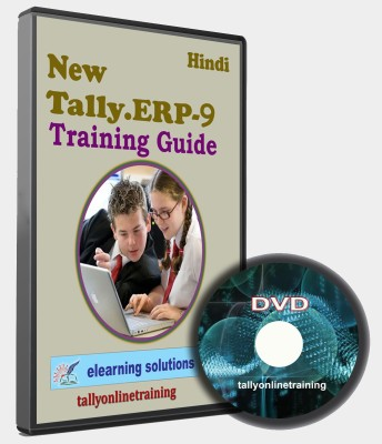 elearning solutions Tally ERP 9 Training Guide in Hindi