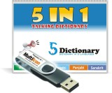 Multiicon 5 In 1 Talking Dictionary (USB...