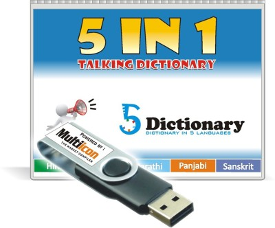 Multiicon 5 In 1 Talking Dictionary