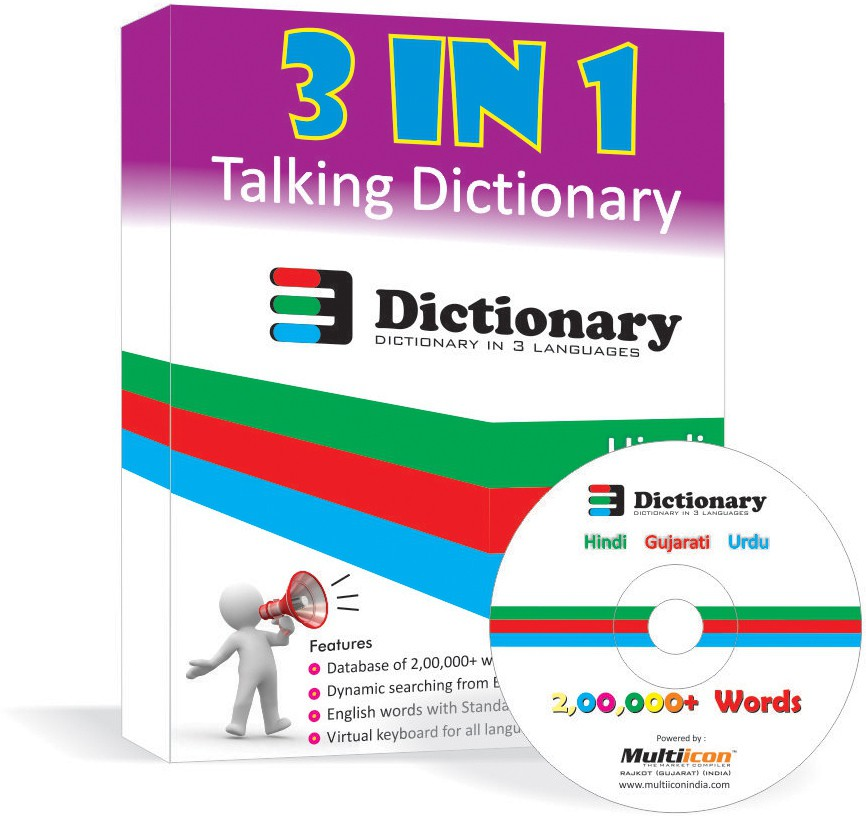 Multiicon 3 In 1 Talking Dictionary (Cd Version)(CD)