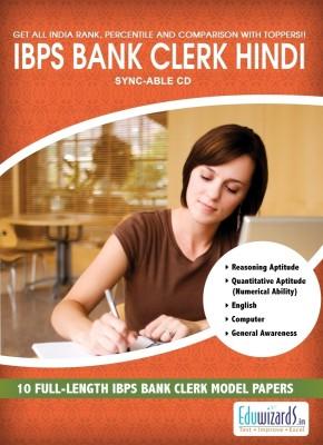 Eduwizards IBPS Bank Clerk (Hindi) (CD Based Test Series)