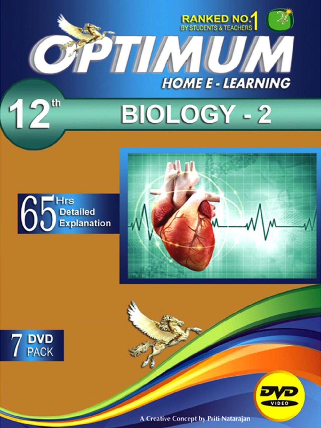 Optimum Educators MH-HSC-Class 12-Biology-Part-2(DVD)