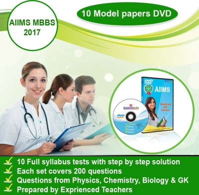 Entranceindia.com AIIMS MBBS Entrance 2017 10 Model Papers DVD