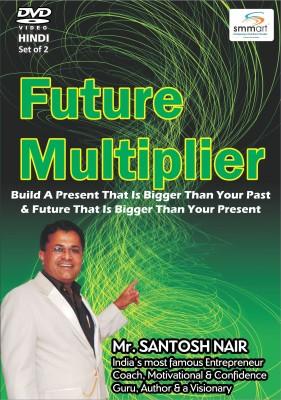 Smmart Future Multiplier (Set Of 2)