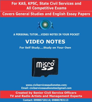 CSAVN KAS, KPSC, State Civil Services and All Competitive Exams - Video Tutorial SD Card