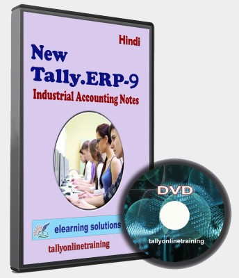 elearning solutions Tally ERP 9 Industrail Accounting Notes in Hindi