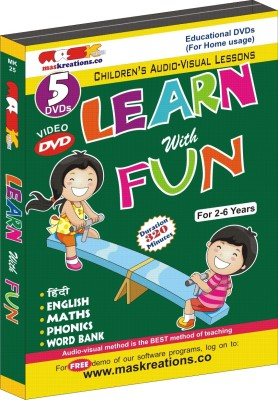 MAS Kreations Learn with Fun (5 DVD Pack)