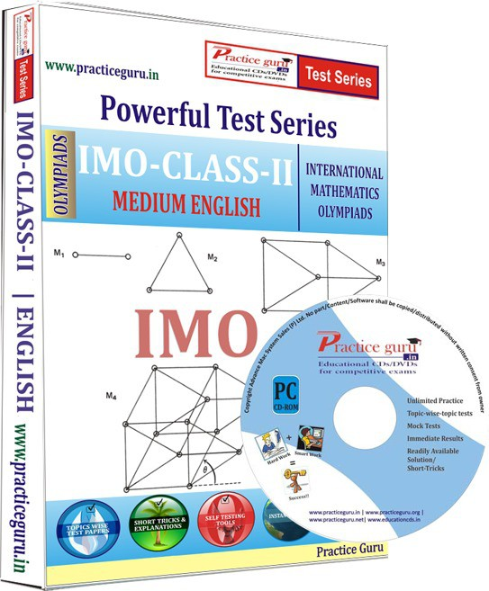 Practice Guru IMO Class 2 Test Series(CD)