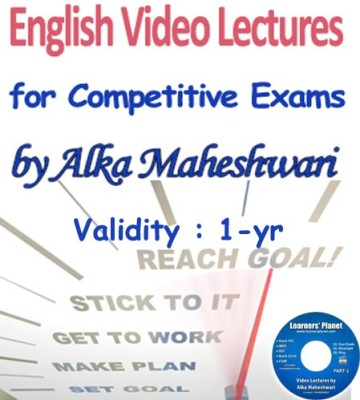iBooks English Videos for Competitive Exam (12 months) Single user