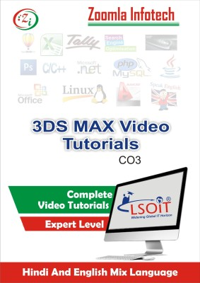 LSOIT Autodesk's 3DS Max Complete Video Tutorials basic to Advance Level, Total 285 Lectures and Total Duration 19 Hours