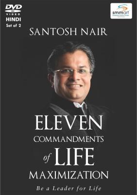 Smmart 11 Commandments Of Life Maximization (Set Of 2)
