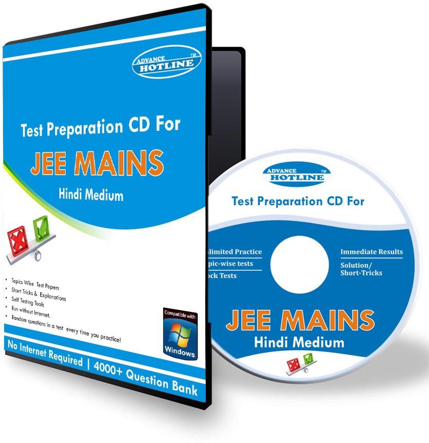 Advance Hotline JEE (Target, Class 11 & 12)(CD)