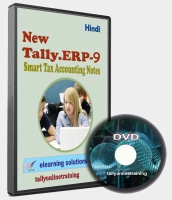 elearning solutions Tally ERP 9 Smart Tax Accounting Notes in Hindi
