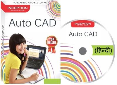 Inception Learn Auto Cad (Hindi)(Inception Success Series - Cd)