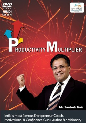 Smmart Productivity Multiplier (Set Of 4)