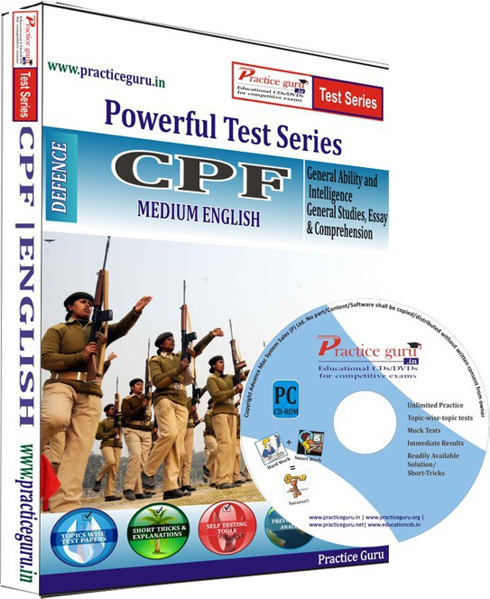 Practice Guru CPF Test Series(CD)