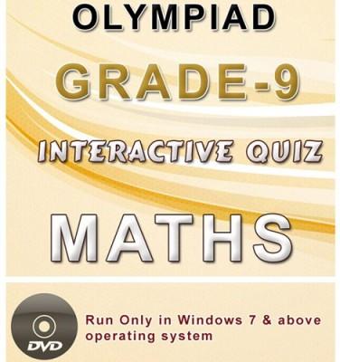 iBooks Class 9 Maths Olympiad Interactive Quiz DVD