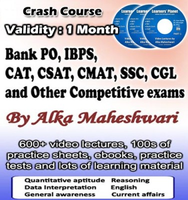 iBooks Bank PO, IBPS, CAT, CSAT, CAMT, SSC, CGL video lecture (1 Month Crash Course) Single user