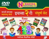NAKODA EDUCATIONAL Dusri Sampoorna Set (...