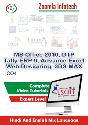 LSOIT Learn MSOffice+DTP+Tally+Web Designing+Advance Excel 2010+3DS Max (Essential+Particle Effects+Animation Effects) Video Tutorials in hindi, Total 825 Lectures and Total Duration 76 Hours