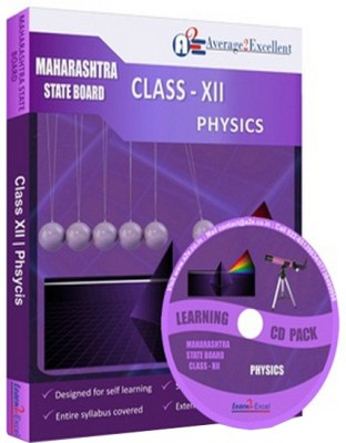 Average2excellent Class 12 Physics Study Package