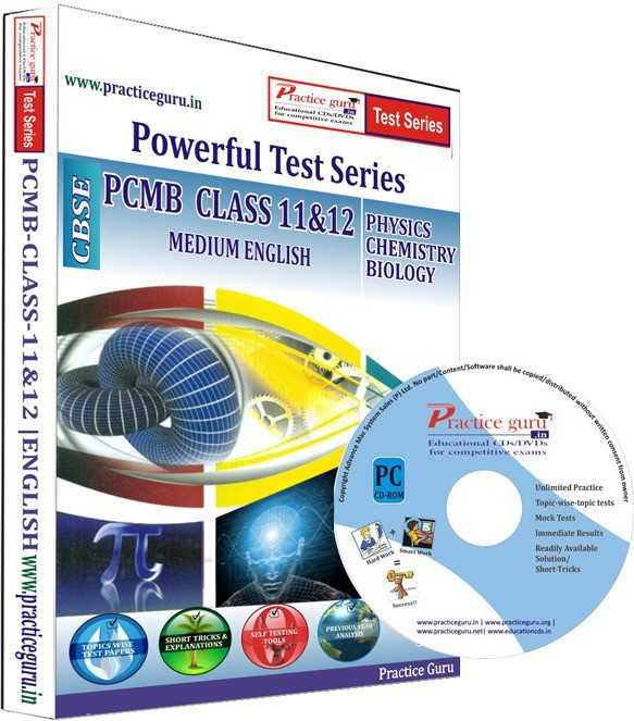 Practice Guru PCMB Combo Pack Class 11 & 12 Test Series(CD)