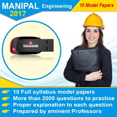 Entranceindia.com MANIPAL Engineering Entrance 2017 Model Papers Pendrive (10 Sets)