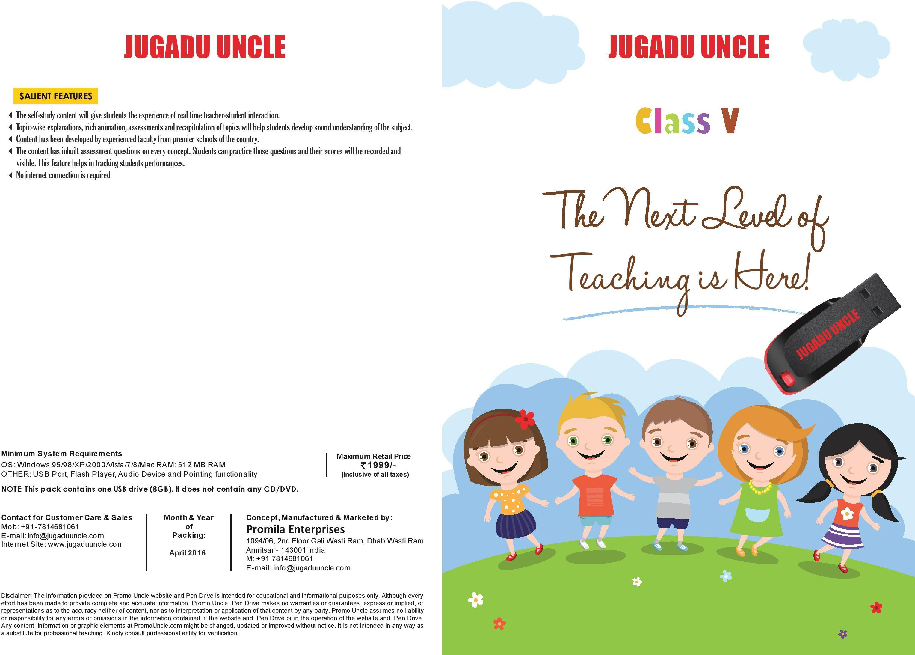 JUGADU UNCLE EDUCATIONAL MEDIA(PEN DRIVE)