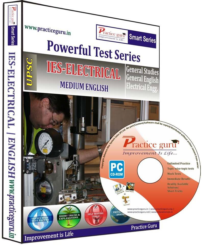 Practice Guru IES - Electrical Engineering