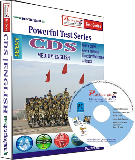 Practice Guru CDS Test Series(CD)