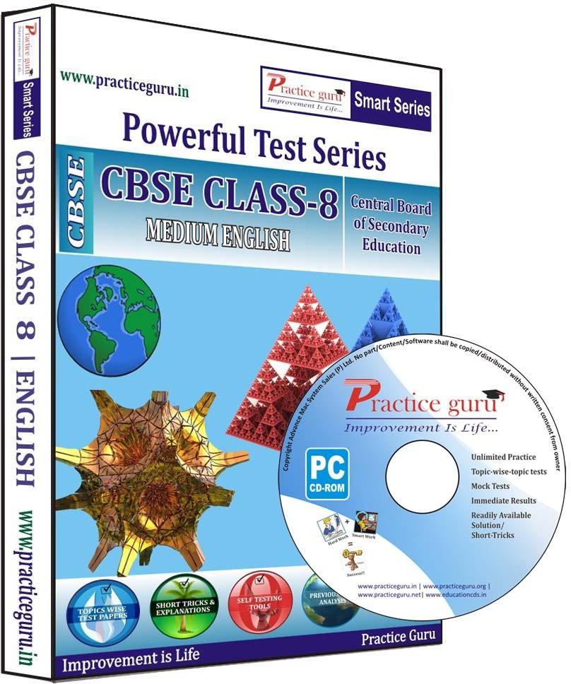 Practice Guru Class 8 - Maths, Science & English Combo