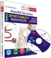 Practice Guru RPMT Target Test Series(CD)