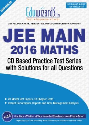 Eduwizards JEE Main 2016�� Maths