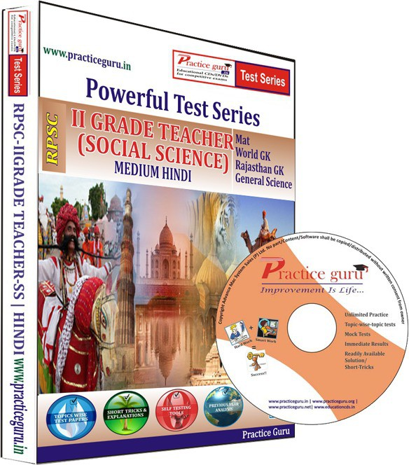 Practice Guru II Grade Teachers (Social Science) Test Series(CD)