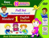 NAKODA EDUCATIONAL Std 1st Full Set MH B...