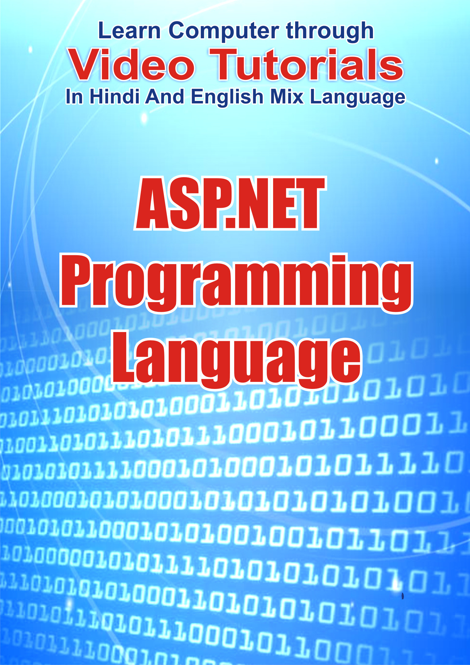 Lsoit Asp.NETProgramming Tutorials DVD(DVD)