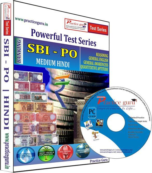 Practice Guru SBI PO Test Series(CD)
