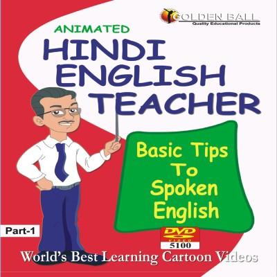 Golden Ball Hindi English Teacher Part-1