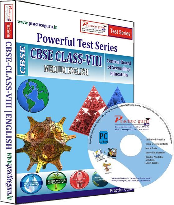 Practice Guru Class 8 - Maths, Science & English Combo Test Series(CD)