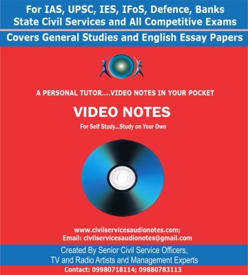 CSAVN IAS, UPSC, State Civil Services and All Competitive Exams - Video Tutorial DVD Set