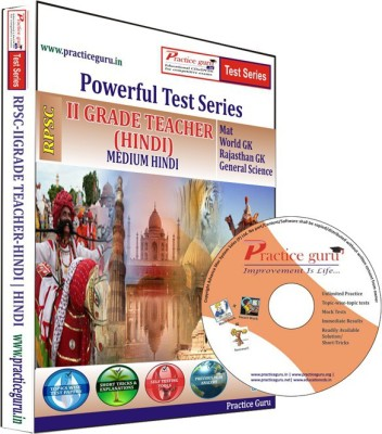 Practice Guru II Grade Teachers (Hindi) Test Series