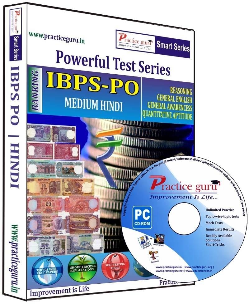 Practice Guru Powerful Test Series IBPS - PO Medium Hindi