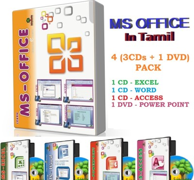 Edutree Learn MS Office-Combo Pack ( In Tamil ) OnScreenTutor (20+ Hrs Duration)