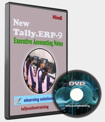 elearning solutions Tally ERP 9 Executive Accounting Notes in Hindi