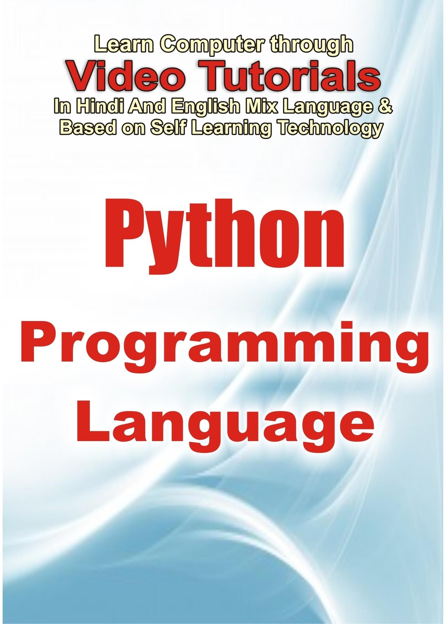 Lsoit PythonProgramming Tutorials DVD(DVD)