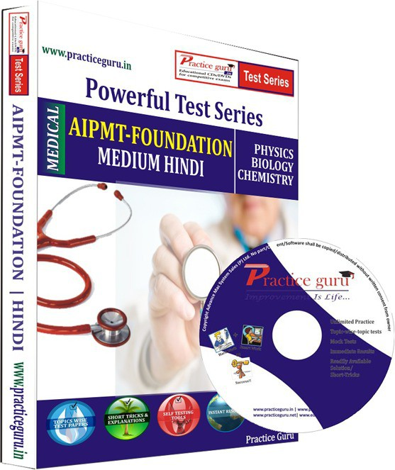Practice Guru AIPMT Foundation Test Series(CD)